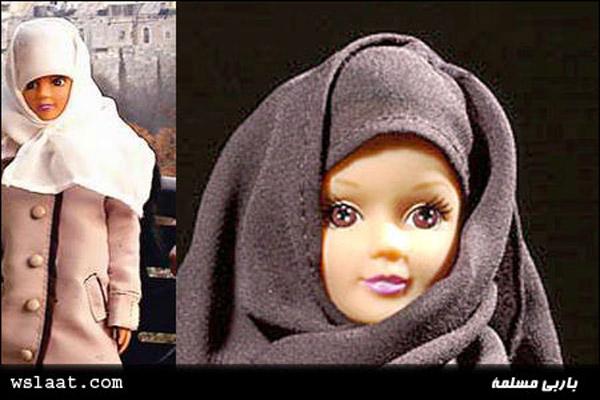 culiando a una musulmana
