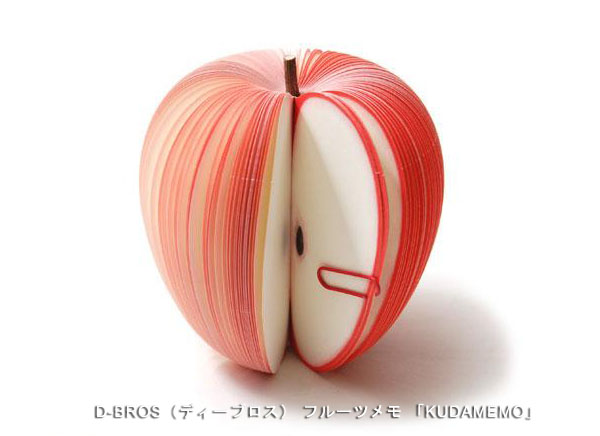 libreta manzana
