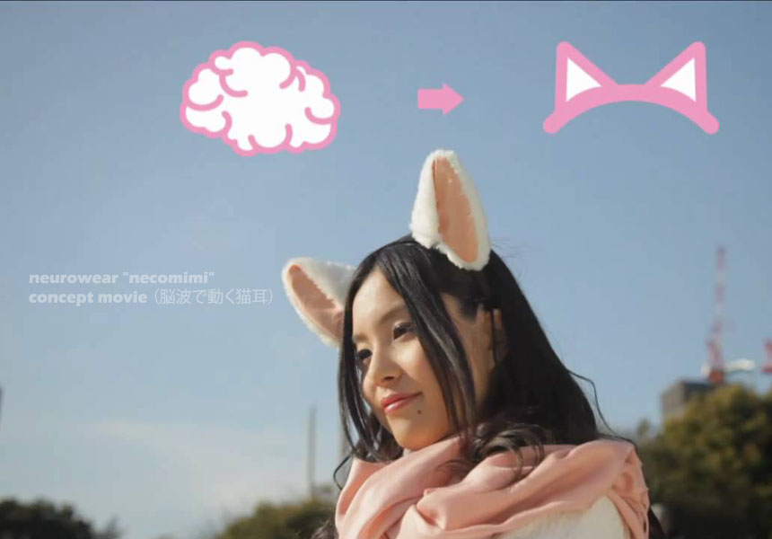 gadgets japoneses graciosos