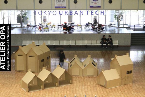 Muestra de reciclaje y arte tecnoartes net Casas hechas de carton
