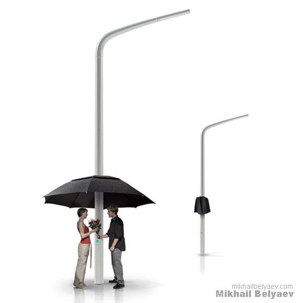 """""""Lampbrella"""" Mikhail Belyaev"""