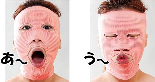 facewaver