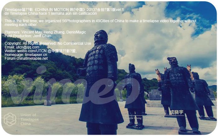 time-lapse-china