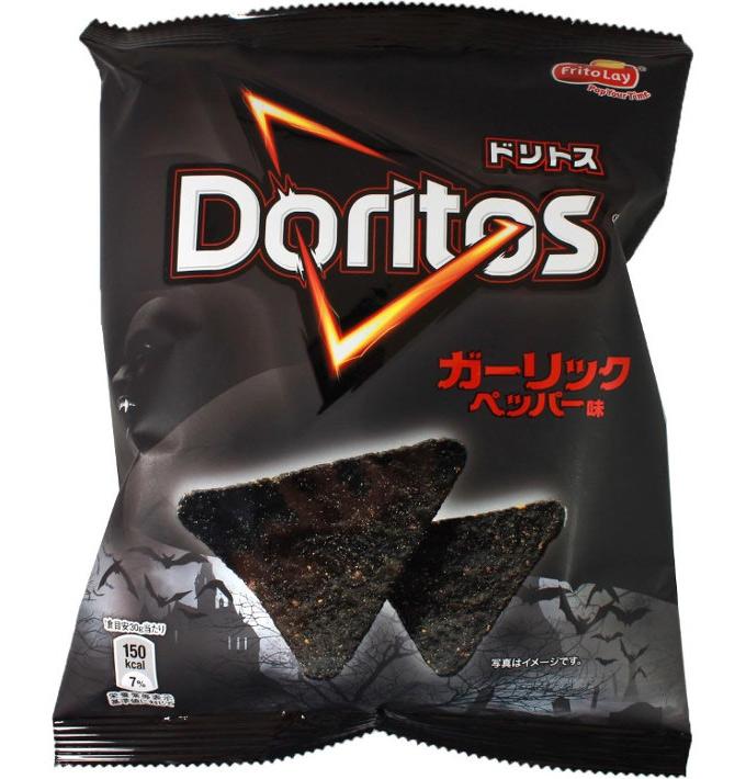 doritos-ajo-japon