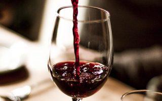 ¿Es bueno el vino?