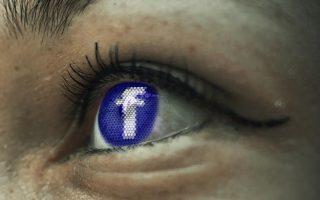 Los ojos de Facebook